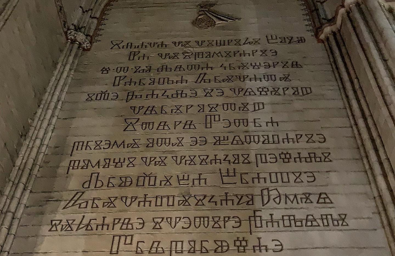 Zagreb Cathedral Glagolitic - Zagreb pri