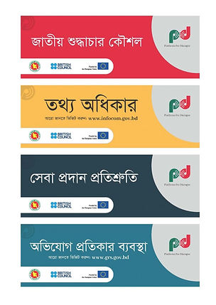 policy-sticker-726x1024.jpg