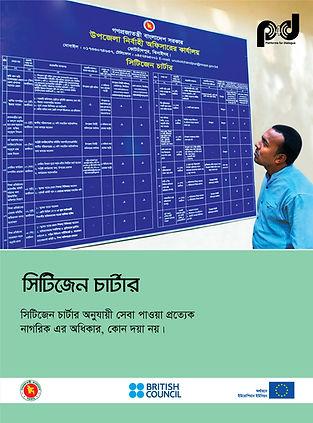 poster3.jpg