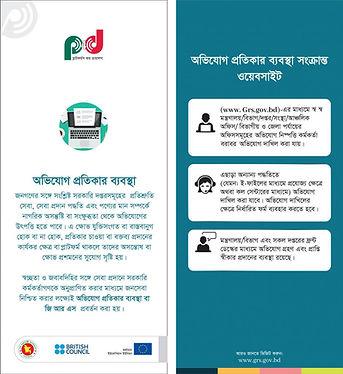 policy-brochure-03-939x1024.jpg