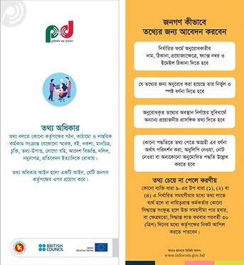 policy-brochure-02-941x1024.jpg