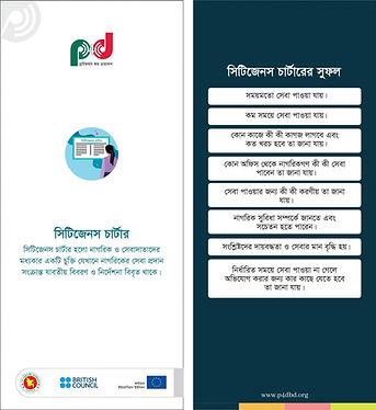policy-brochure-04-940x1024.jpg