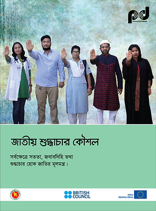 poster4-1.jpg