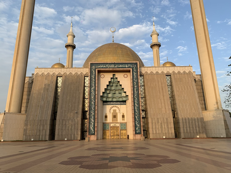 The Abuja National Mosque