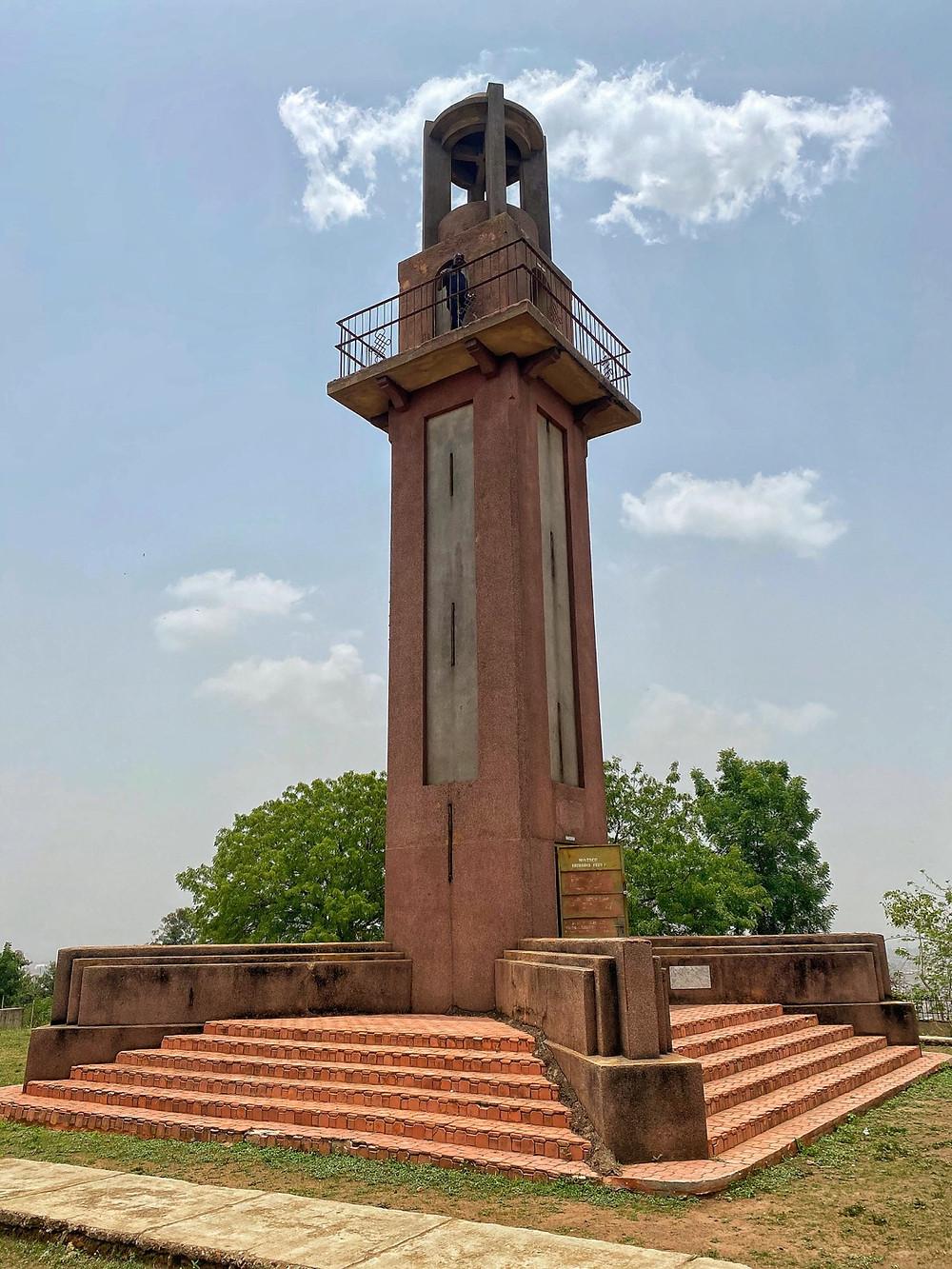 Bowers tower, Ibadan