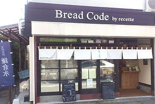breadcode.jpg
