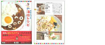 suzuchan_01.jpg