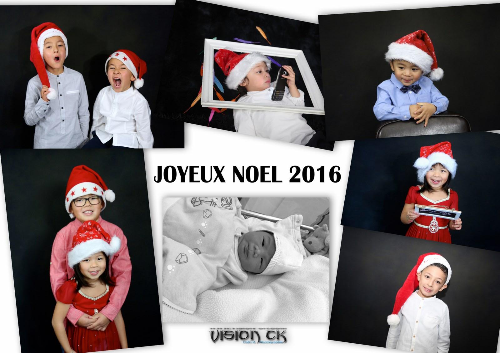 Carte NAM HEE NOEL BONNE ANNEE 2017 (LOGOTE)