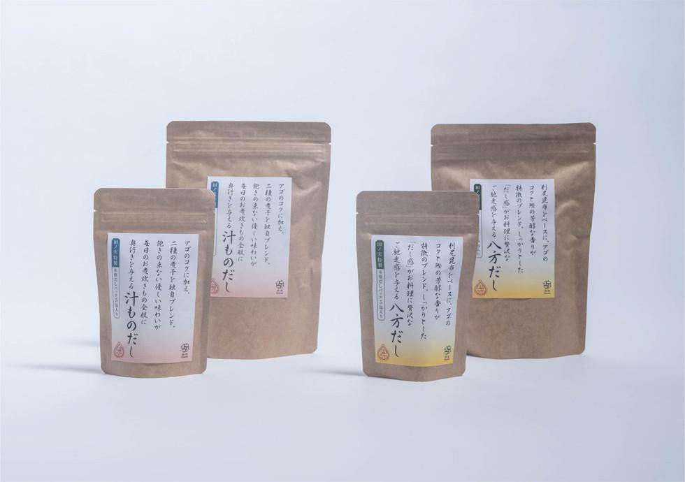 hasegawa-13.jpg
