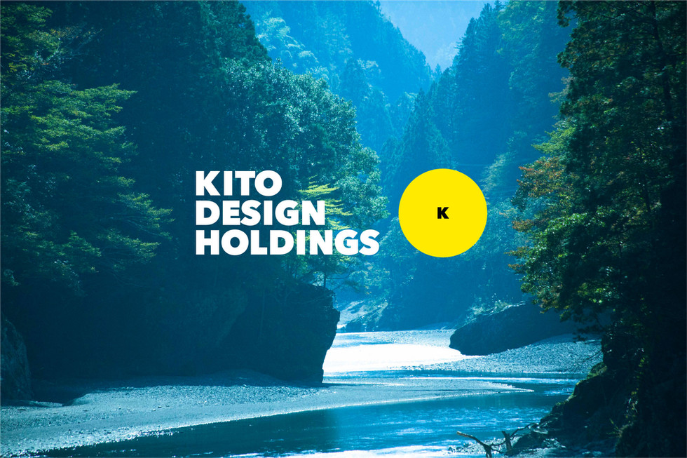 Kito-01.jpg
