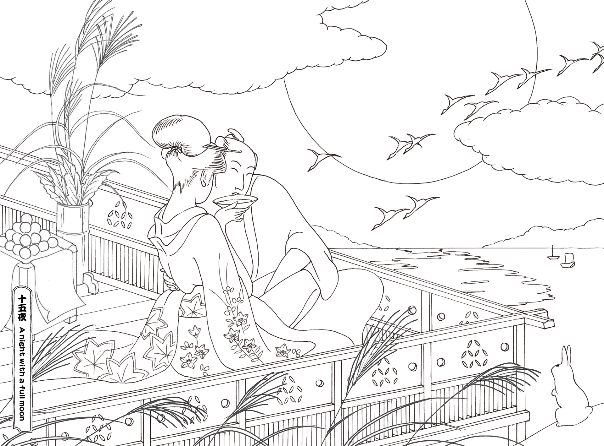 Coloriage-14.png