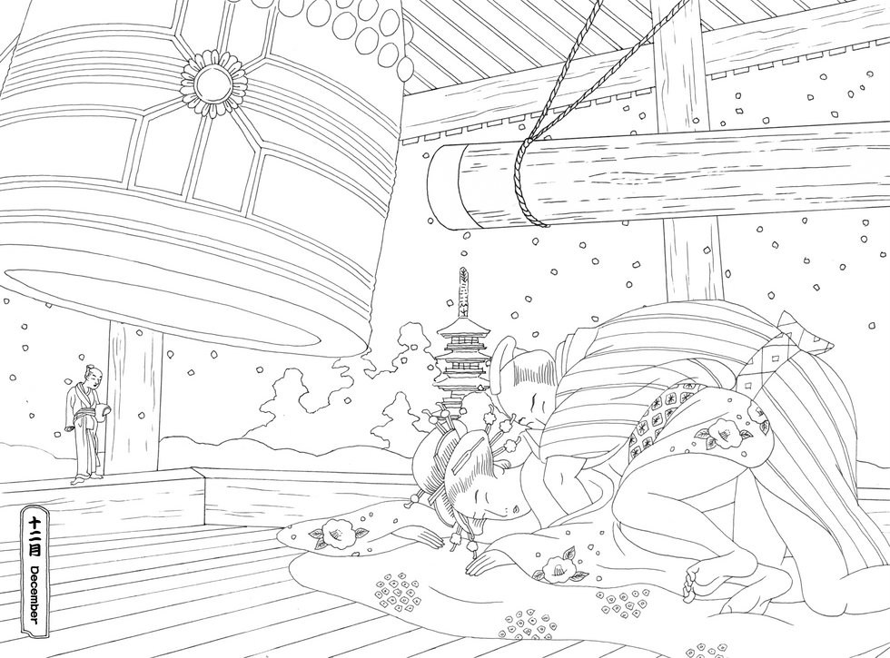 Coloriage-16.png