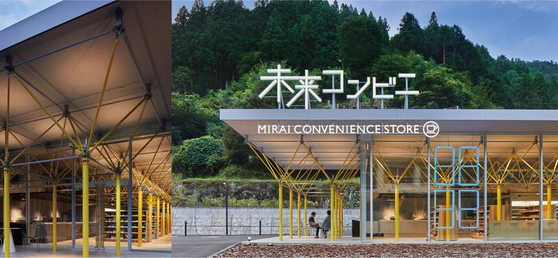 2021_0904_mirai-04.jpg
