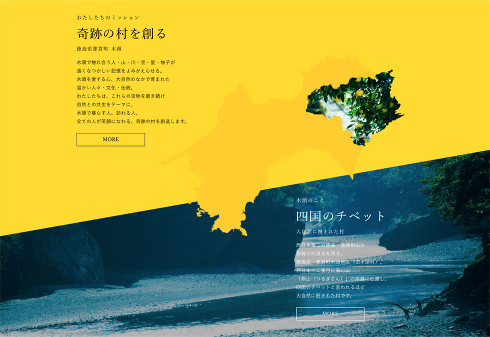 Kito-03.jpg