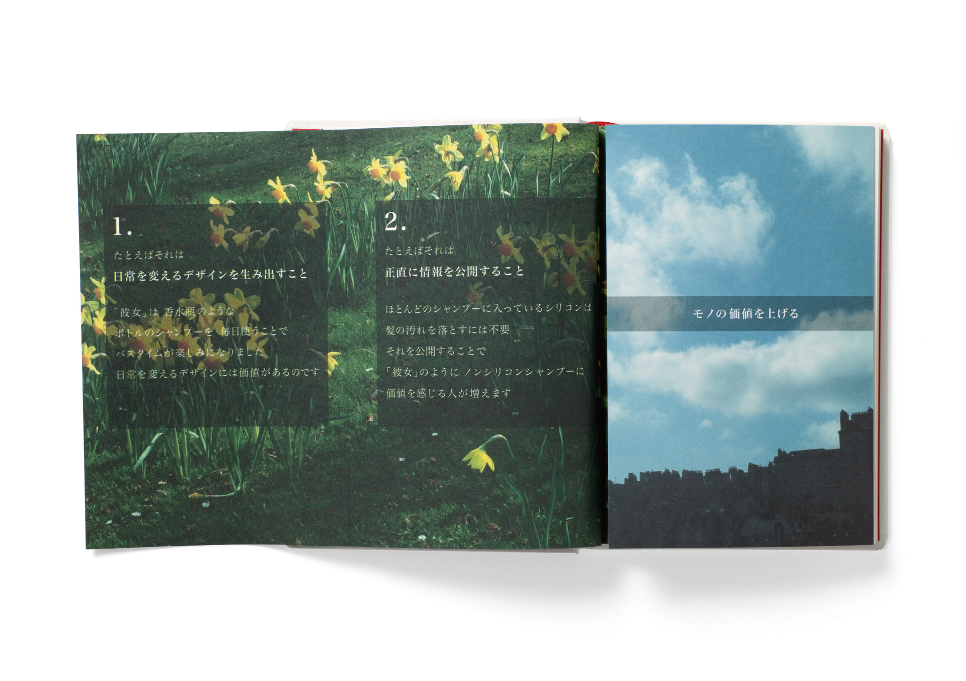 japangateway-3.jpg