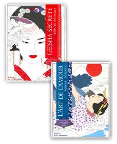 絵古き良き日本の恋路と四季