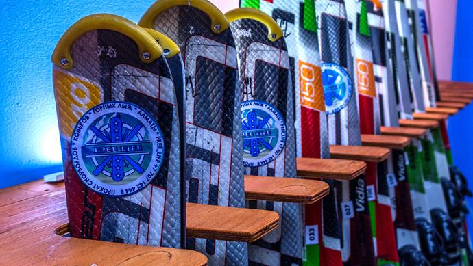 прокат лыж free-life.kz