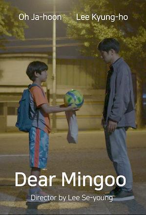 DEAR MINGOO.jpg