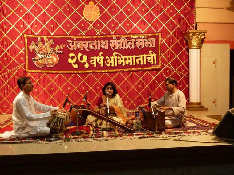 Ambarnath Sangeet Sabha concert at Mumbai