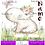 Thumbnail: Schutzfolie Toniebox Nilpferd 1