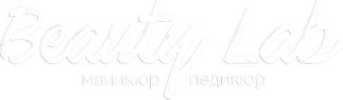 Logo Beauty Lab.png