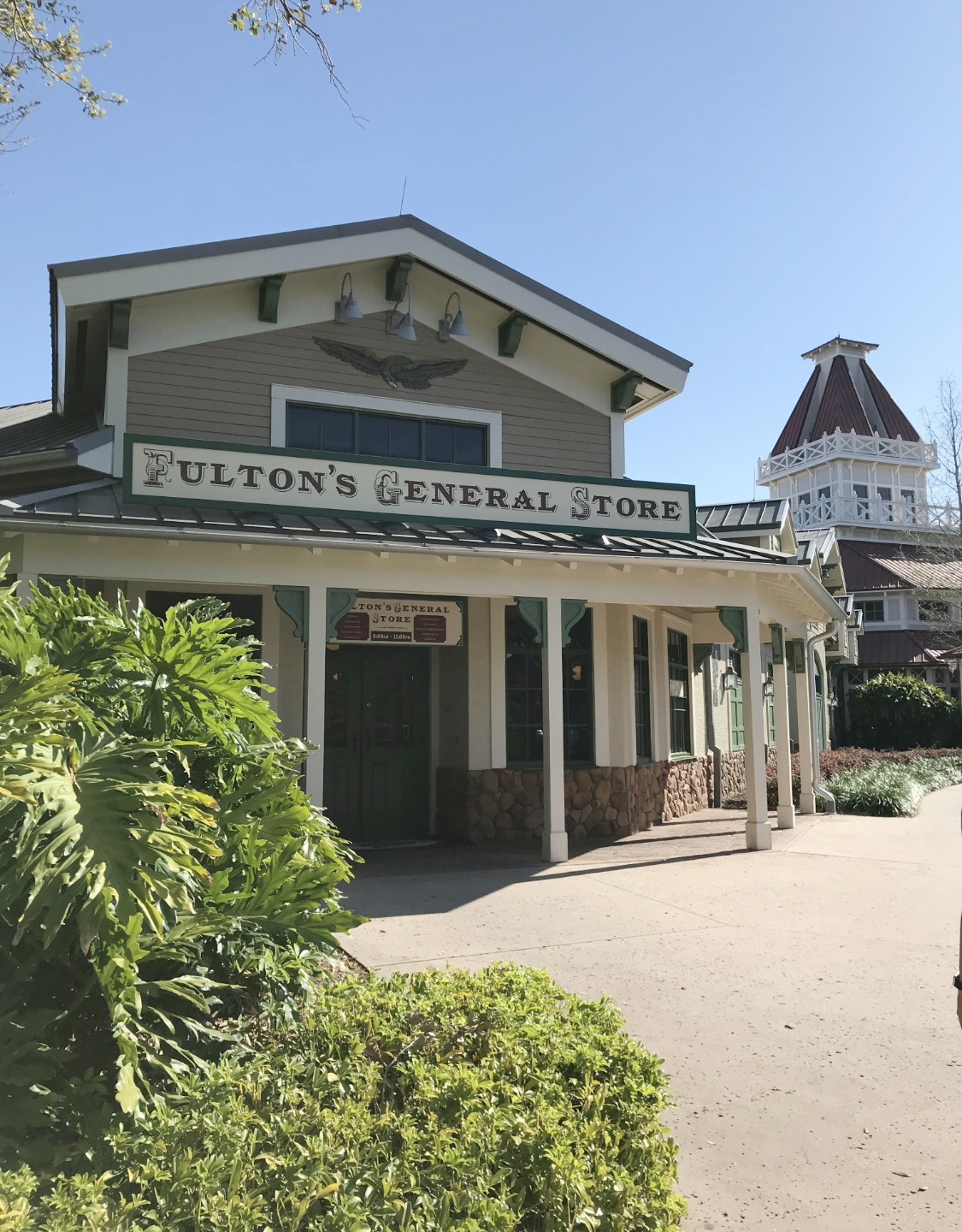 Fulton's General Store - Gift Shop