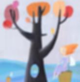 Mi árbol de Océano