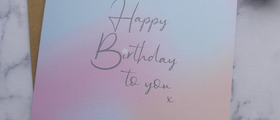 Holographic Happy Birthday, Greetings Card, Adult Birthday, Happy Birthday To You, Recycled Card