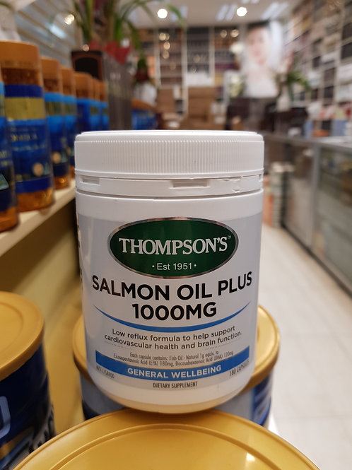 Thompson's Salmon Oil Plus 1000mg
