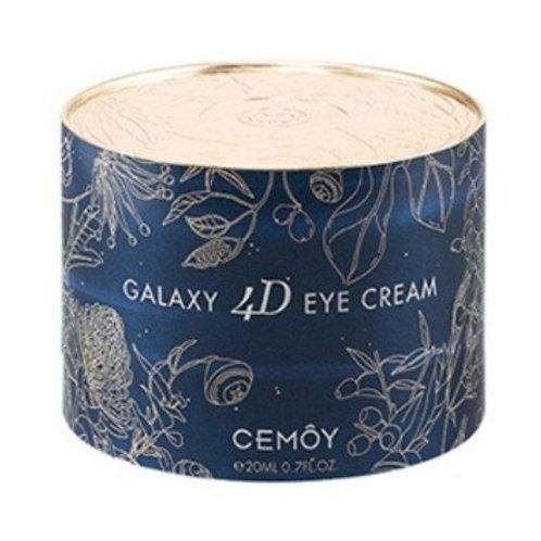 CEMOY Galaxy 4D Eye Cream