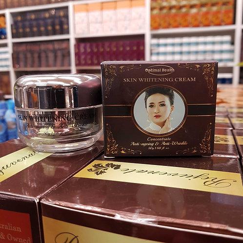 Optimal Health Skin Whitening Cream 50g PREMIUM Ultimate GMP Australia Beauty