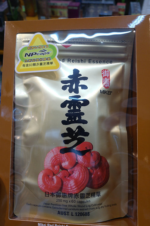 Mikei Red Reishi 60s Japan Mushrooms Supplement