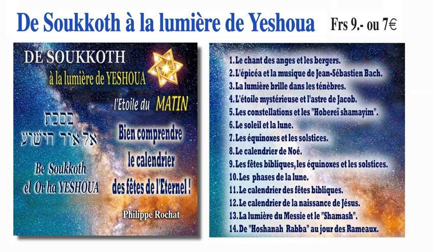 De Soukkoth à la lumière de Yeshoua