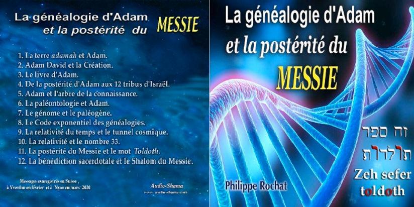 La généalogie du Messie.jpg
