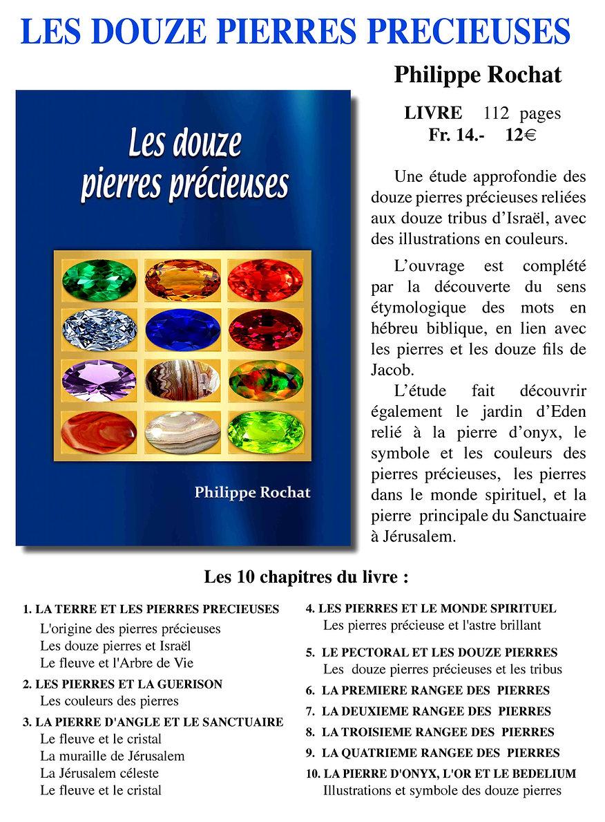 Les douze pierres précieuses Philippe Rochat