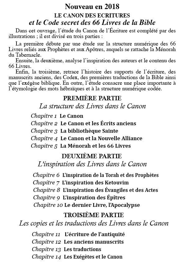 Canon des Saintes Ecriture