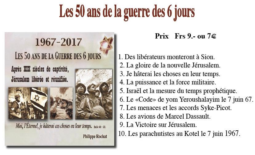 50 ans e la guerre des 6 jours