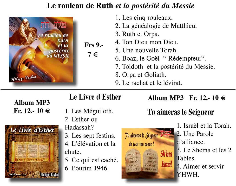 Rouleau de Ruth et d'Esther