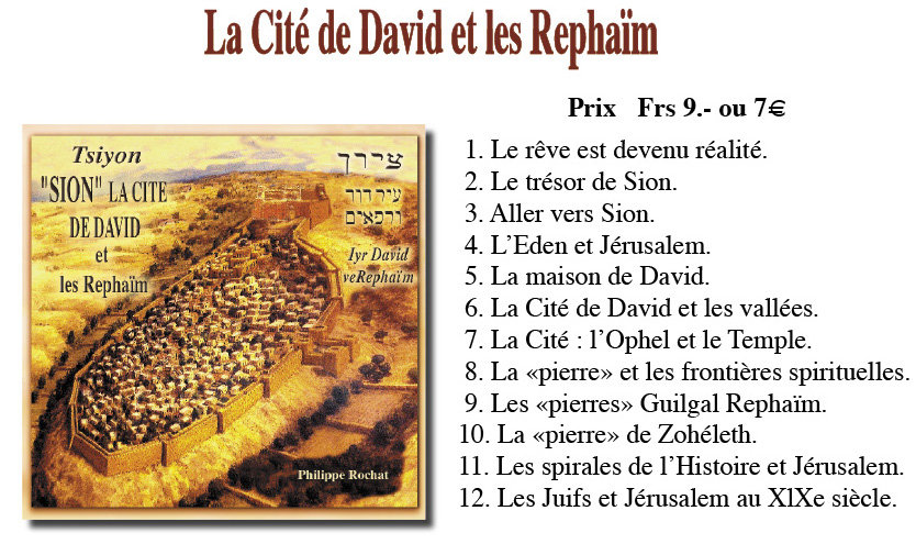 Cité de Davi et Rephaïm