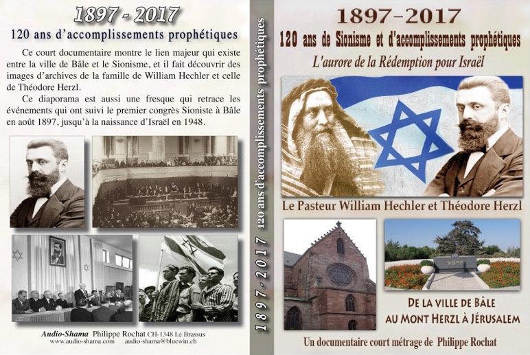 Documentaire Hechler et Herzl 1897-2017