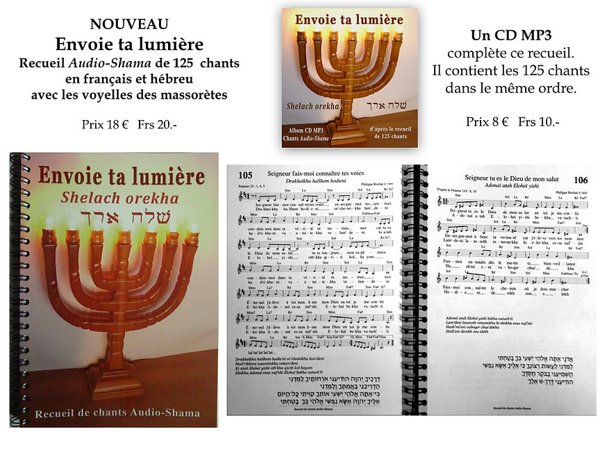 Recueil chants en hébreu + CD MP3.00