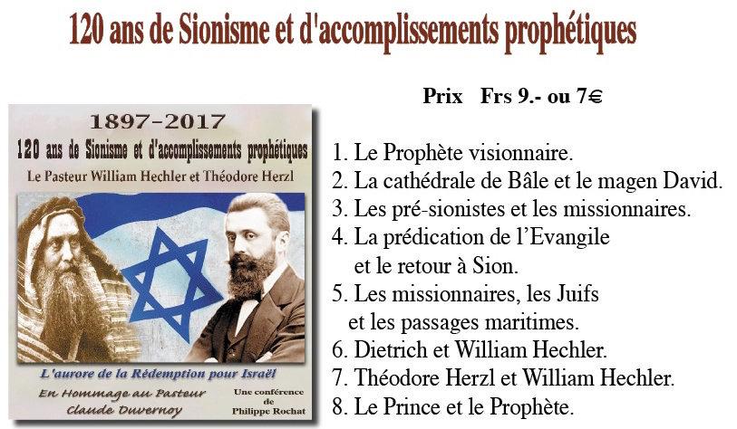 Hechler et Herzl 1897-2017
