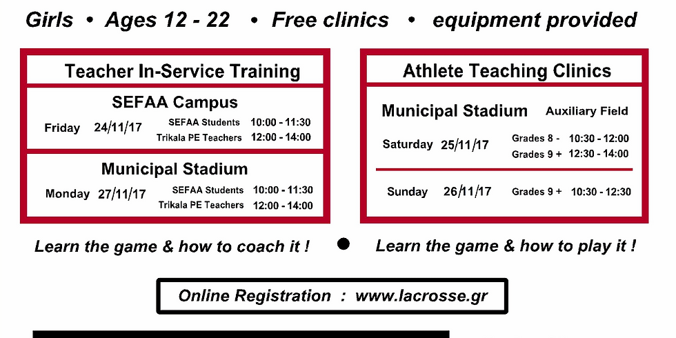 Trikala Lacrosse Clinic - Grade 9 and higher