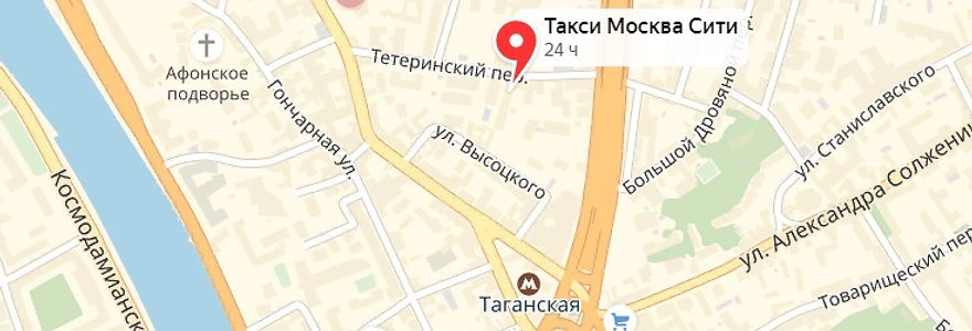 taximoscity_tag.jpg