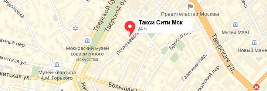 taximoscity_tvr.jpg
