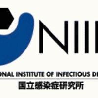 国立感染症研究所