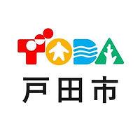 戸田市役所.jpg