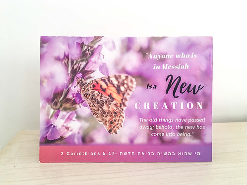 Butterfly Scripture Cards