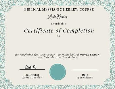 BIBLICAL MESSIANIC HEBREW COURSE.jpg
