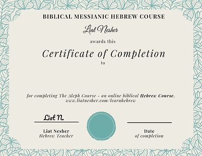 BIBLICAL MESSIANIC HEBREW COURSE.jpg